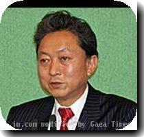 Yukio Hatoyama Photo Gallery