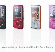 Sony Premium S Series