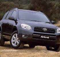 Toyota has launched a new