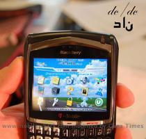 BlackBerry 8705 Pics : Specs