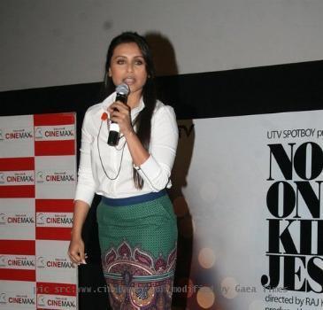 'No One Killed Jessica' premier