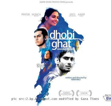 Dhobi Ghat movie
