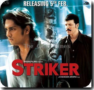 Striker: Is a good film