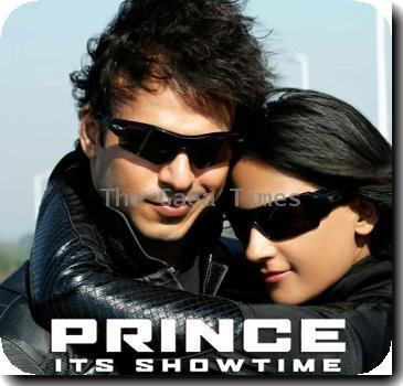 Film Preview Prince (2010)