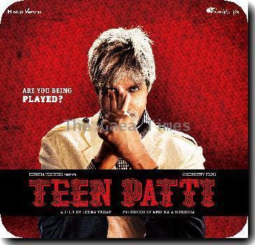 Movie Review:Teen Patti (2010)