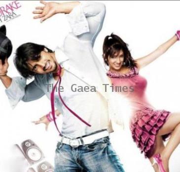 Movie Review: Muskurake Dekh Zara(2010)