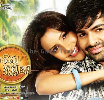 Rama Rama Krishna Krishna all set for release