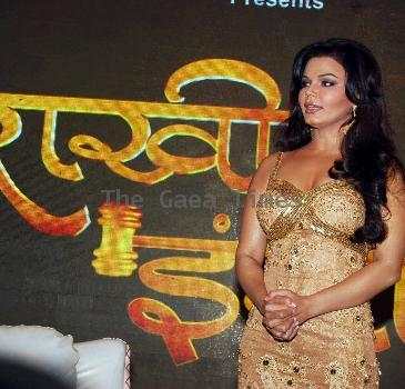 Insaaf will be very entertaining, after all its my show-Rakhi Sawant