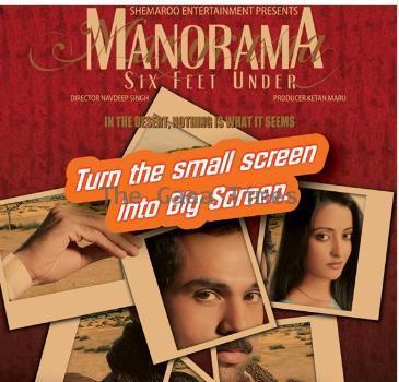 Zing Big Screen Presents MANORAMA 6 FEET UNDER