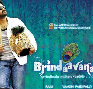 Brindaavanams release postponed