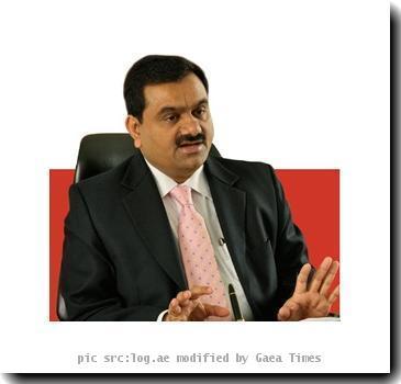 Re: Gautam Adani