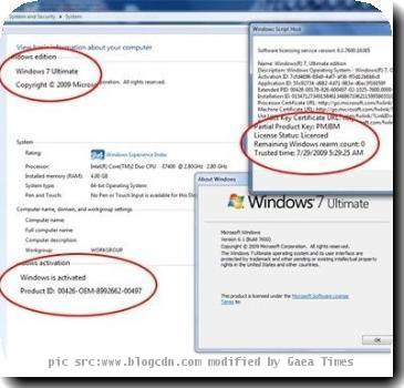 windows 7 ultimate 64 bit serial key crack