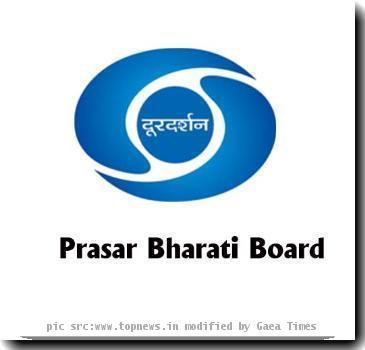 Prasar Bharati board