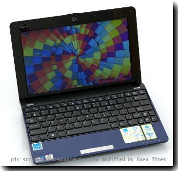 Re: Asus Eee PC 1005 PE