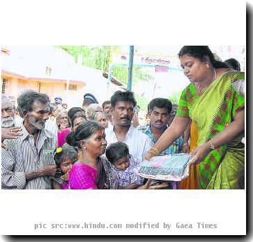 Tamil Nadu free sari