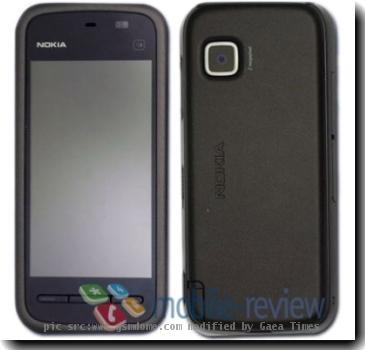 Re: Nokia 5233