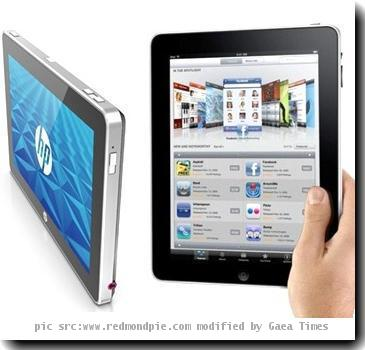 Re: iPad vs HP Slate