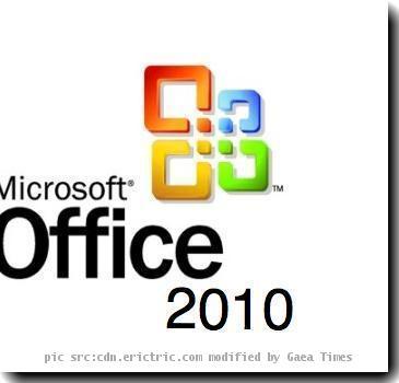 Re: Microsoft Office 2010