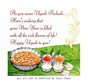 Ugadi festival 2010 greetings wishes sms m4hsunfo