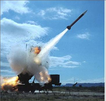 Mystery Missile