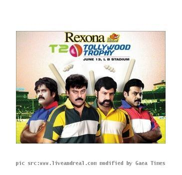 Tollywood T 20