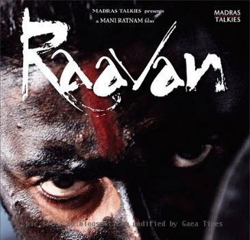 Raavan Movie