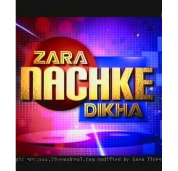 نيكة سكس http://entertainment.gaeatimes.com/2010/07/11/zara-nach-ke-dikha-declares-winners-147883/