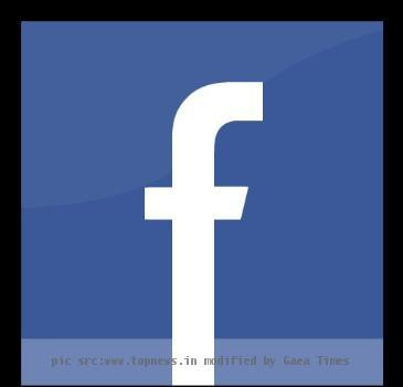 <b>Facebook</b>