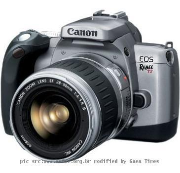 Canon Rebel T2