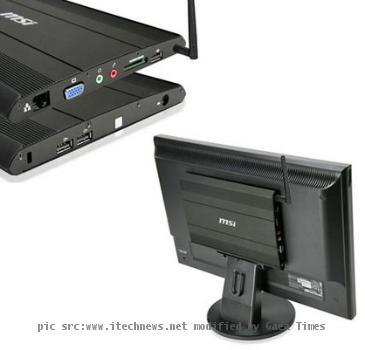 MSI WindBOX III