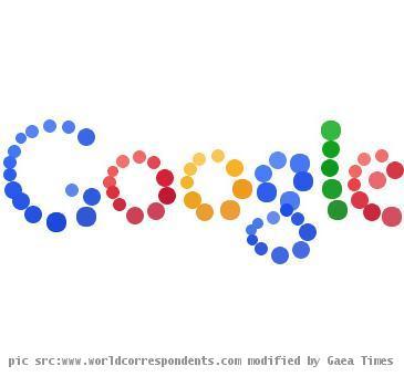 Google September 7