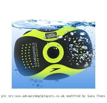 Speedo Aquashot