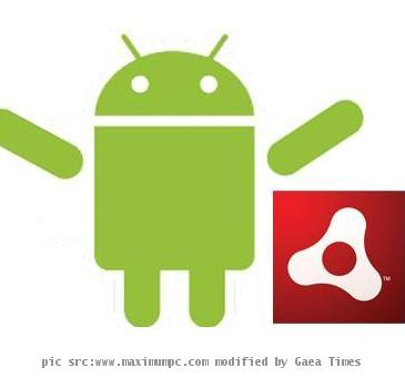 android adobe air