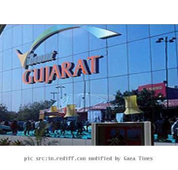 Vibrant Gujarat 2011 Summit