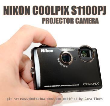 Nikon S1100 pj