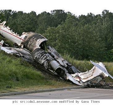 Iowa Pane Crash
