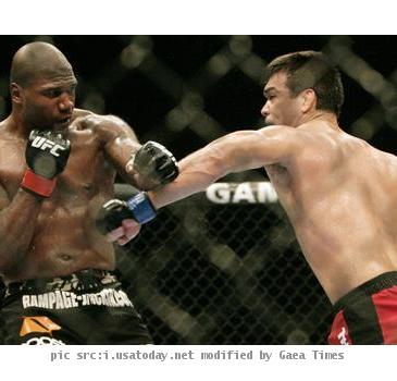 rampage vs machida