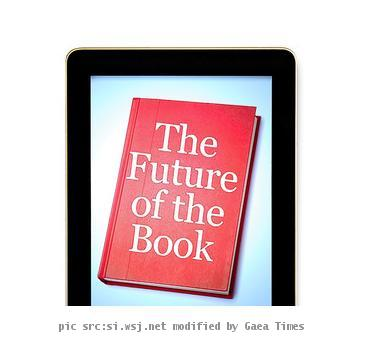 Google Ventures Into The e-book Market