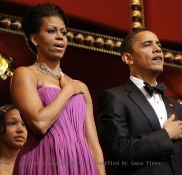 Kennedy Honors 2010