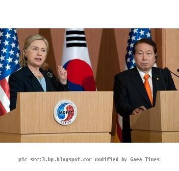 Hillary Korea