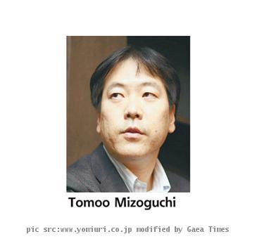 Tomoo Mizoguchi