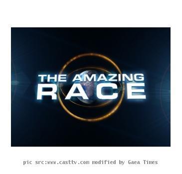 <b>Amazing race</b>