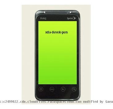 HTC Speedy