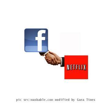 Netflixx