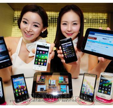 Latest Smartphone