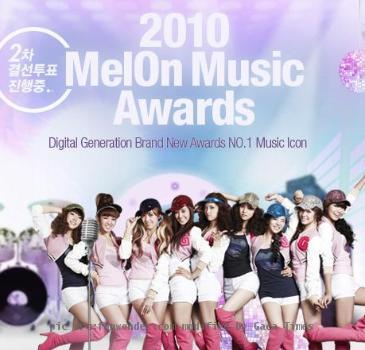 <b>Melon Music</b> Awards