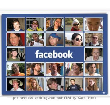 Facebook Now Recognizes You and Your Friend!