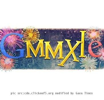 GMMXIE is the new Google Doodle for New Year 2011
