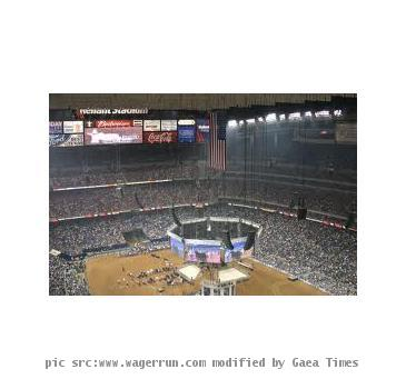 Houston Livestock Show And Rodeo 2011