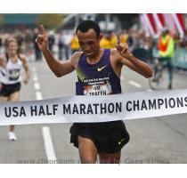 Houston Marathon 2011